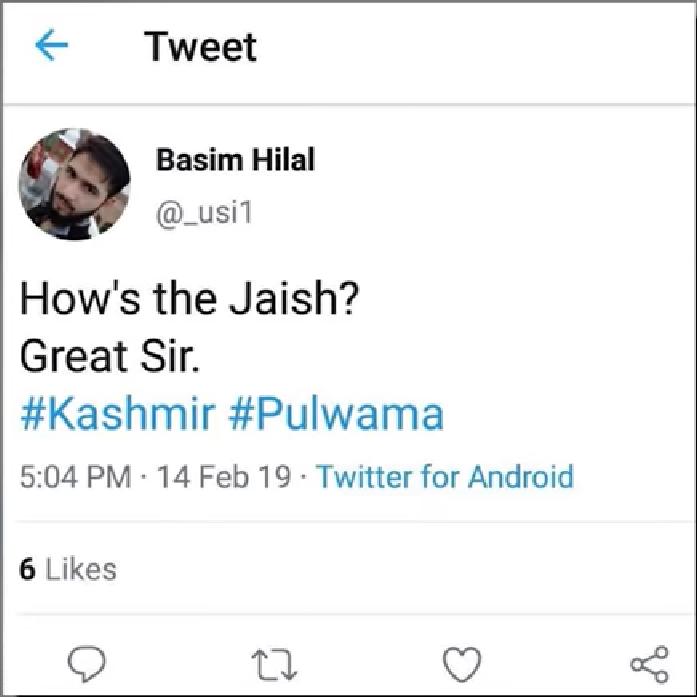 Basim Hilal