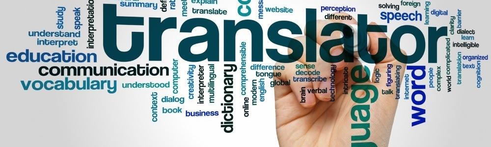 Translator vs. Interpreter